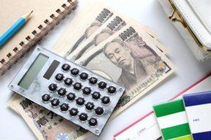 【リフォームの補助金制度】リフォーム前に知っておきたいお金の話